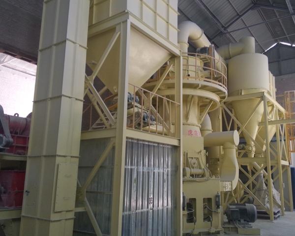 辽宁优质斗式磨粉机供应商